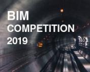 El ITeC colabora con la BIM Competition 2019 de Valladolid
